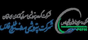 شرکت پتروشیمی صدف خیلج فارس